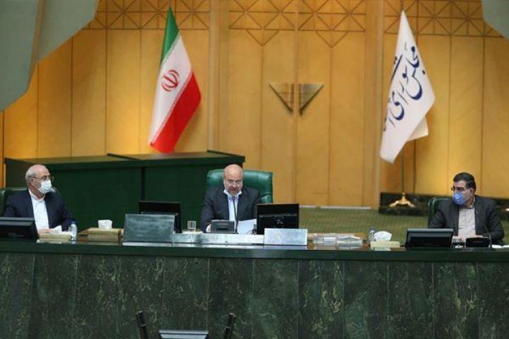 رویدادهای مهم مجلس شورای اسلامی در 27 مهرماه