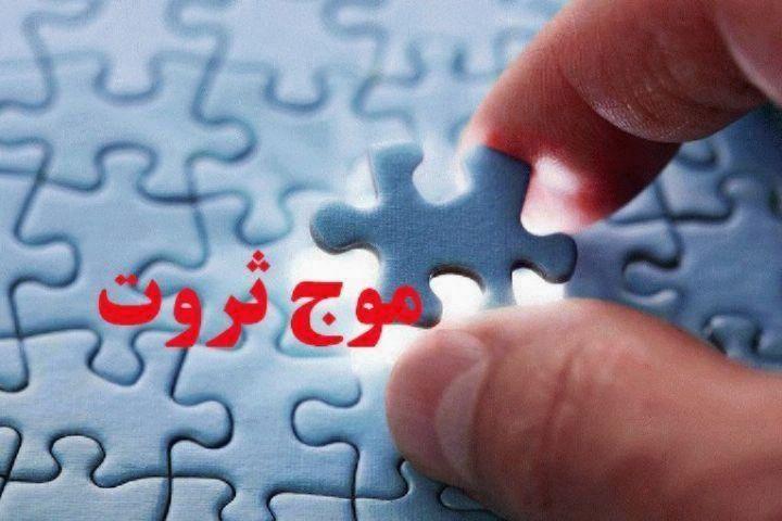 تاثیر تغییر نگاه در حل مشکلات