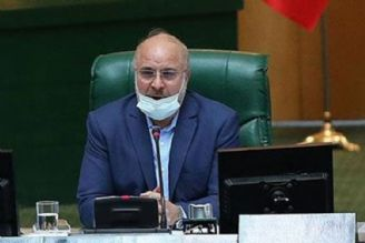 صوت سخنان دکتر قالیباف ریاست مجلس شورای اسلامی در نطق پیش از دستور