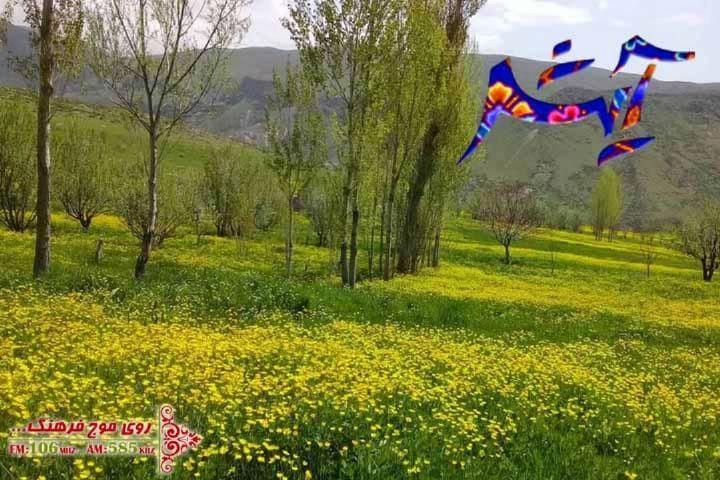 برنامه آیش با موضوع معرفی روستاهای سراسر کشور امروز به استان آذربایجان شرقی سفر می کند.