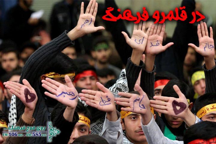 چرا جریان های دانش آموزی در تاریخ فرهنگ ایران اهمیت دارد؟