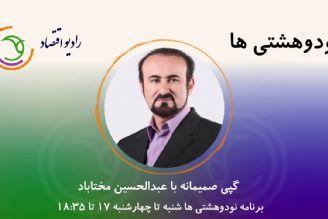 گپی صمیمانه با عبدالحسین مختاباد خواننده