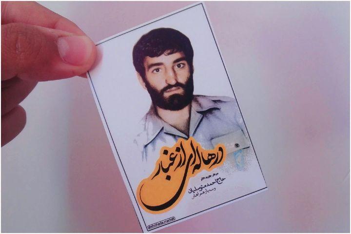 ناگفته هایی از سرنوشت مبهم حاج احمد متوسلیان