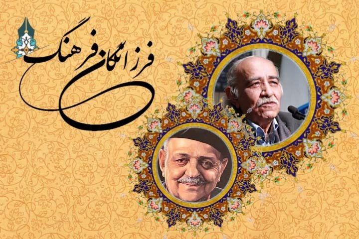 مهدی نوریان از خاطراتش با نابغه نی نواز موسیقی ایران می گوید