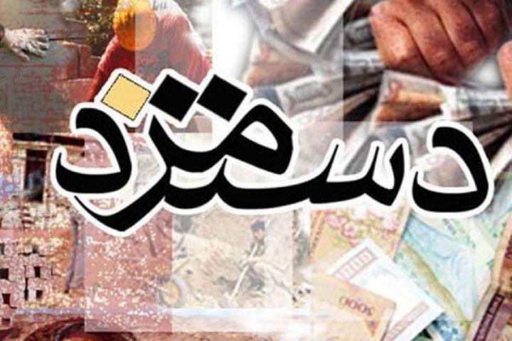 عدم برگزاری جلسات تعیین دستمزد کارگری در طول سال به دلیل کوتاهی وزارت کار است