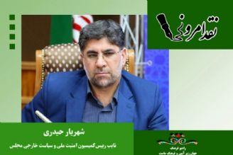 صحبت های نائب رئیس کمیسیون امنیت ملی و سیاست خارجی مجلس در نقد امروز