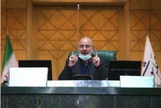 قالیباف: مجلس در جهت حل مشکلات معیشتی مردم حرکت می کند