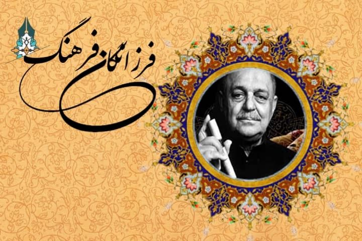 منوچهر برومند شاعر و محقق اصفهانی از استاد حسن کسایی می گوید