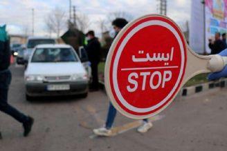 ممنوعیت ترددها به قوت خود باقیست
