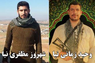 گفتگو با دو برادر شهدای محافظ سردار دلها