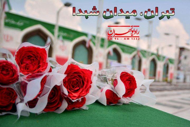 تقدیم به مقام والای شهدای عزیز ایران زمین