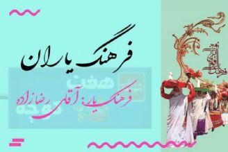 پوشش و حجاب در میان قوم عرب خوزستان