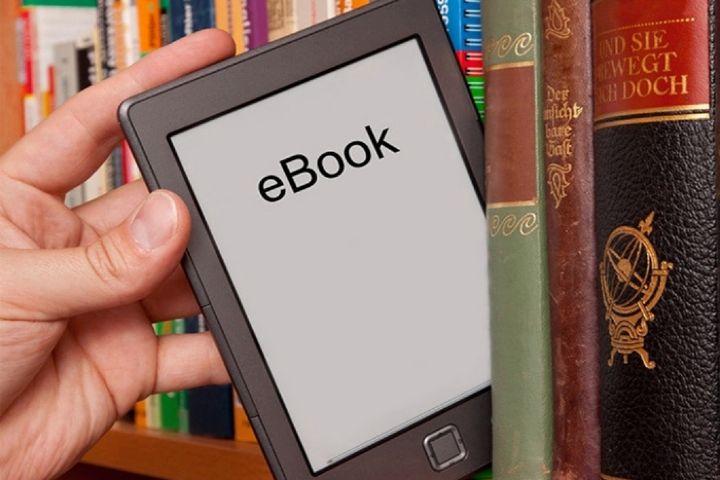 به کتاب الکترونیک اطمینان ندارم