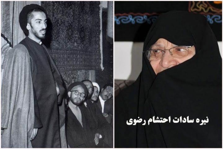 خاطرات همسر شهید نواب صفوی از صدای پایتخت