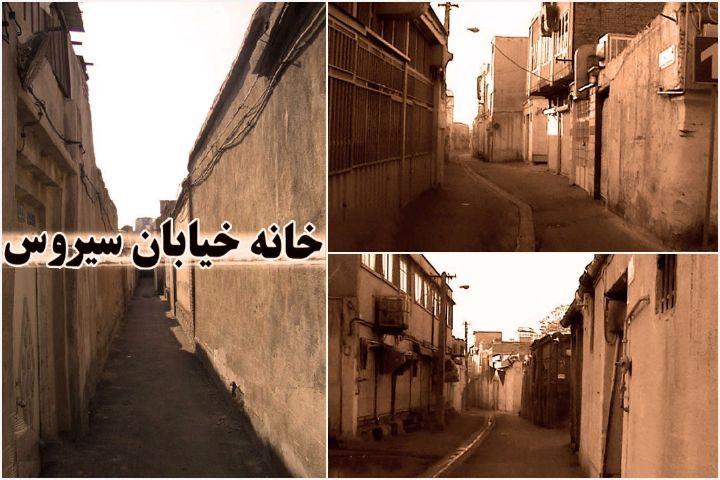 نمایش رادیویی«خانه خیابان سیروس» روی آنتن رادیو تهران