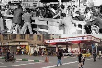تحولات توسعه شهری تهران بعد از انقلاب