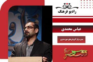 دوازدهمین دوره جشنواره شعر و داستان انقلاب