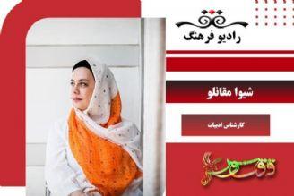 ادبیات مذهبی پاکستان