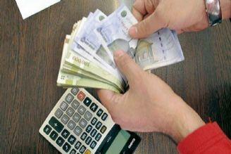 مدیریت بودجه و تنظیم دخل و خرج در خانواده