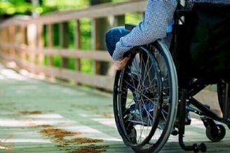 اقداماتی درباره مناسب سازی محیط برای افراد دارای معلولیت