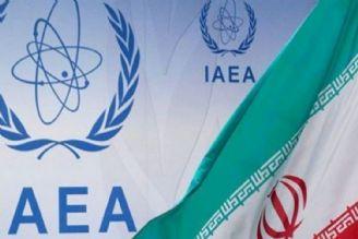 جزئیات توافق ایران و آژانس بین المللی انرژی اتمی