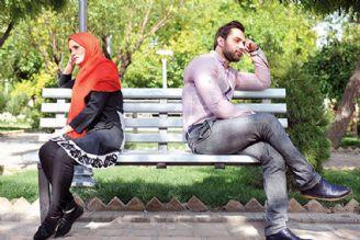 راهكارهایی برای حل اختلاف نظر در زوجین