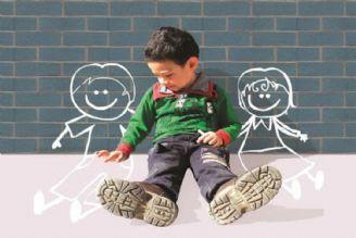 نگاهی به معایب و مزایای تك فرزندی