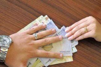 استقلال مالی زنان و چگونگی برخورد مردان با این موضوع