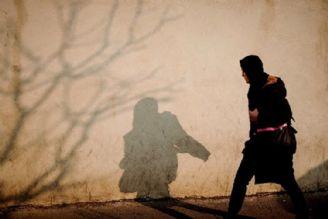 تهرانی امنتر برای زنان