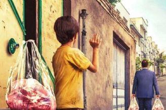 نگاه ویژه تر خداوند به دستان گره گشا از نیازمندان