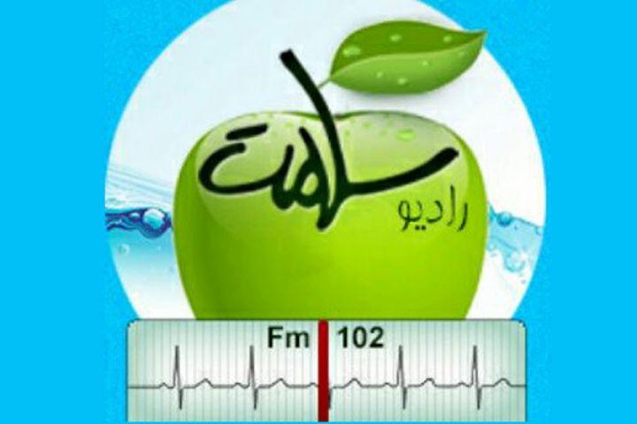 دریافت اطلاعات روز پزشکی با مسابقه «اف ام 102»
