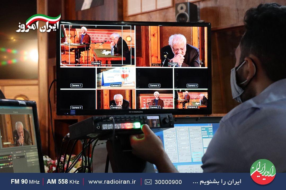ایران امروز انتخاباتی، سه شنبه 4 خرداد 1400