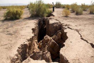 خطر بحران فرو نشست زمین را جدی بگیریم