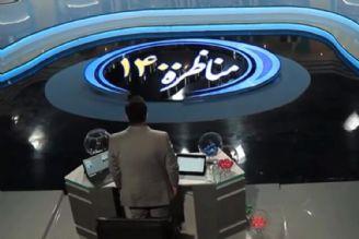 بررسی انعكاس مناظره انتخاباتی ایران در رسانه های خبری خارجی