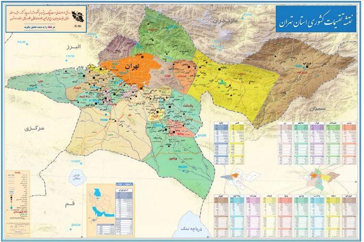 حال و هوای انتخابات در شهرستانهای استان تهران