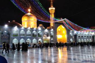 زیارت امام رضا(ع) برابر با هفتاد هزار حج مقبول است