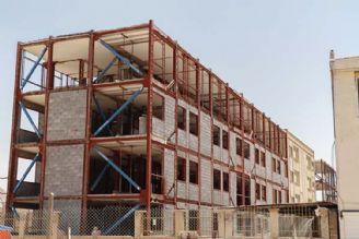 اعلام فازبندی طرح بهسازی لرزه ای نسبی ساختمانهای مسكونی تهران