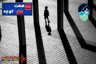 سایه در فرهنگ مردم