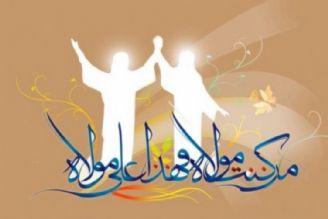 آداب عید غدیر و اهمیت اطعام در عید غدیر