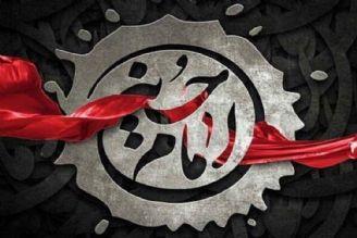 روز پنچم محرم/ در رثای آزادگان كربلا، با سپاه حسینیم