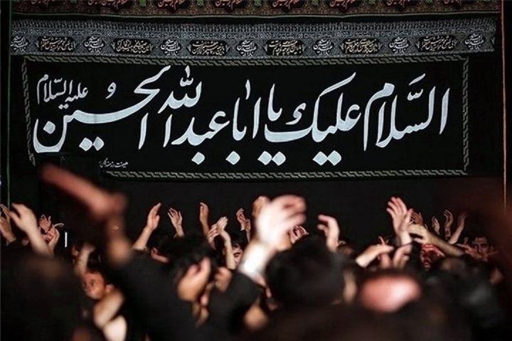 الحان محلی پس از انقلاب اسلامی، وارد مراسم عزاداری شده است+صوتی