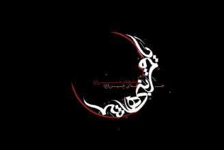 روز نهم محرم/ صلی الله علیك یا ابوفاضل