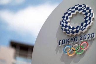 مشعل بازیهای پارالمپیك در توكیو روشن شد/حضور 4400 ورزشكار معلول از سراسر دنیا در رقابتهای پارالمپیك