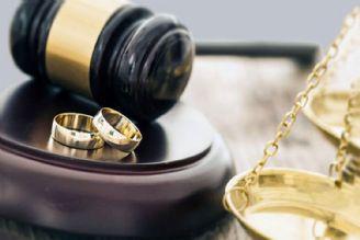 آشنایی با مسائل حقوقی طلاق (حق طلاق به زوجه، ممنوع الخروجی،دریافت مهریه و...)