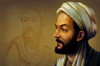 ابو علی سینا كه بود؟