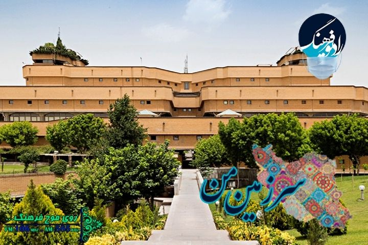 """گذری بر افتتاح کتابخانه ملی در """"سرزمین من"""""""