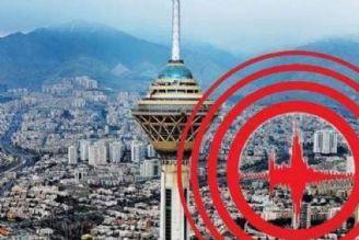 نزدیك به 200 سال از آخرین زلزله تهران میگذرد