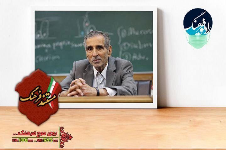 پخش مستند زندگی پدر داروسازی نوین ایران؛ در رادیو فرهنگ