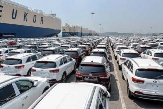 تحلیلی بر بخشنامه جدید گمرك درباره تعیین و تكلیف خودروهای وارداتی