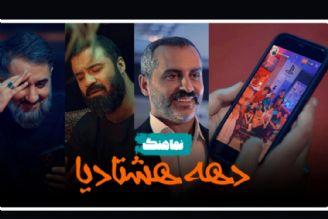 مهران علوی: هیچ موزیك ویدئویی در ایران مثل دهه هشتادیا انقدر جنجال نداشته است